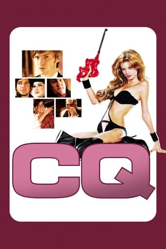 Poster of CQ