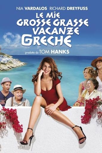 Le mie grosse grasse vacanze greche