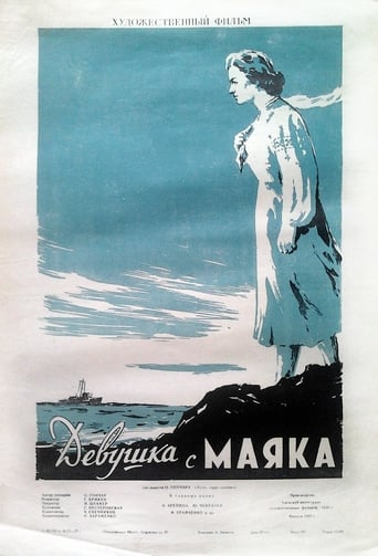 Poster of A Girl from the Lighthouse