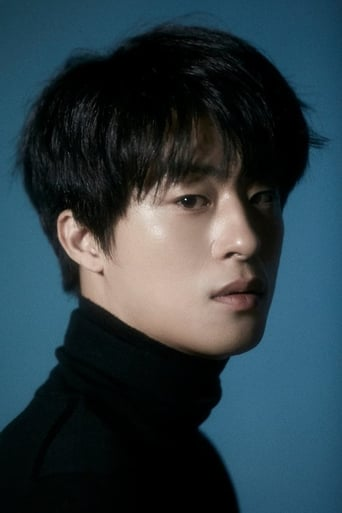 Koo Kyo-hwan Profile photo