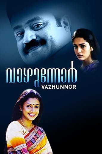 Poster of Vazhunnor