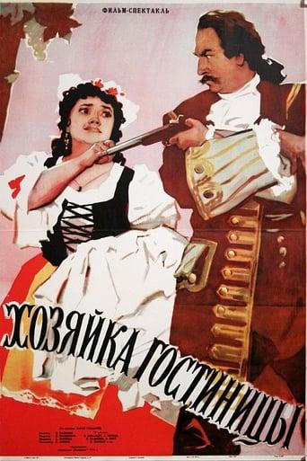 Watch Khozyayka gostinitsy Free Movie Online