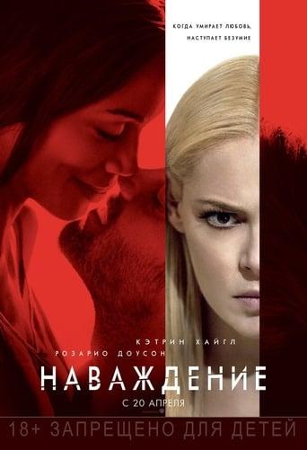 Смотреть кино фильмы онлайн бесплатно фильмы 2017 в