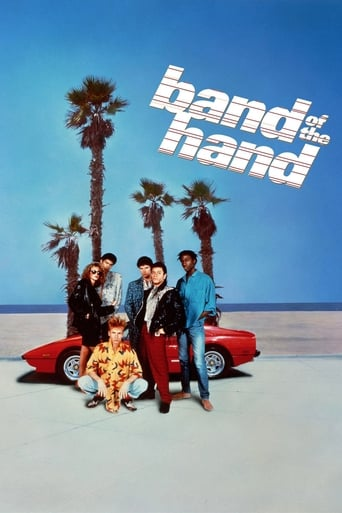 Poster of Band of the Hand