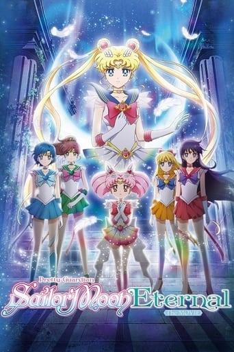 Pretty Guardian Sailor Moon Eternal The Movie Part 1