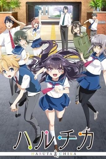 Poster of Haruchika – Haruta & Chika