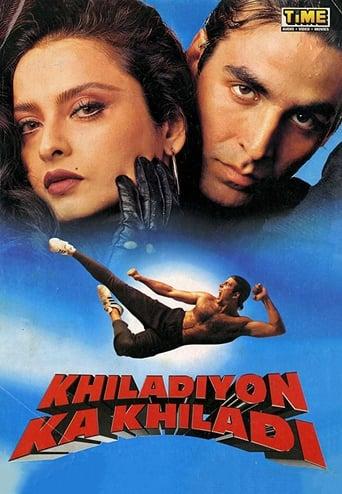 Poster of Khiladiyon Ka Khiladi