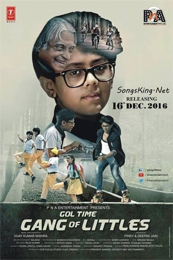 Poster of Gang of Littles