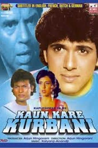 Poster of Kaun Kare Kurbanie
