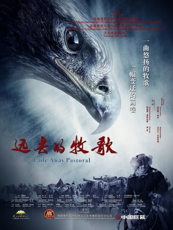 Watch Fade Away Pastoral Online Free Movie Now