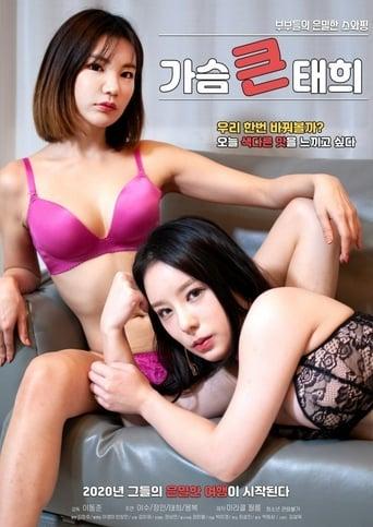 Bosomy Tae-hee