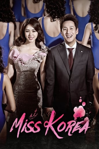 Poster of Miss Korea