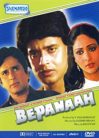 Poster of Bepanaah