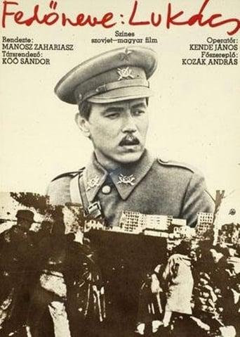 Poster of Psevdonim: Lukach