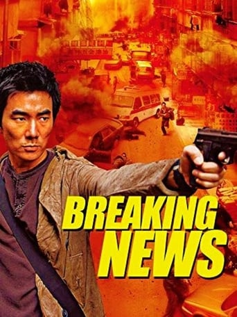 'Breaking News (2004)