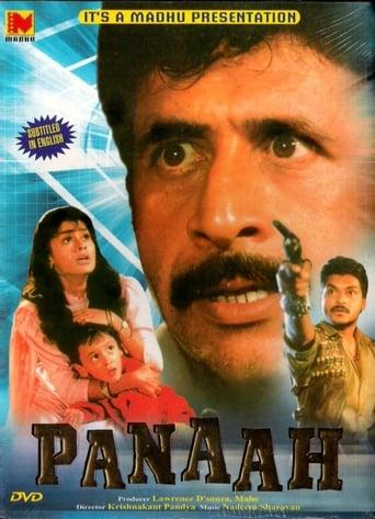Poster of Panaah