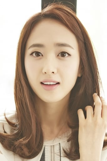 Image of Kim Min-jung