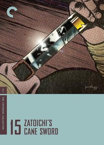 Poster of Zatoichi's Cane Sword