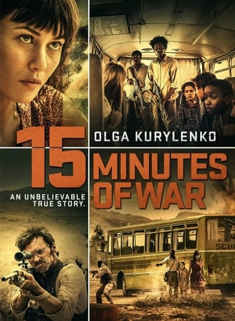 15 Minutes of War Poster