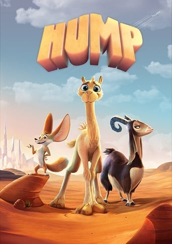 Poster of Hump