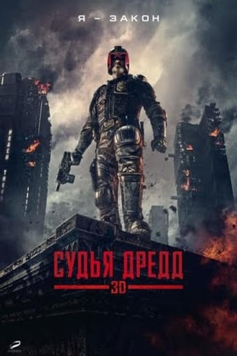Poster of Судья Дредд