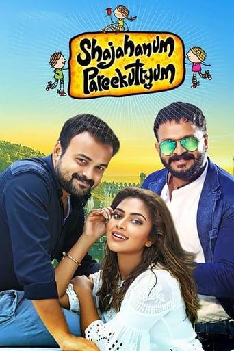 Poster of Shajahanum Pareekuttiyum