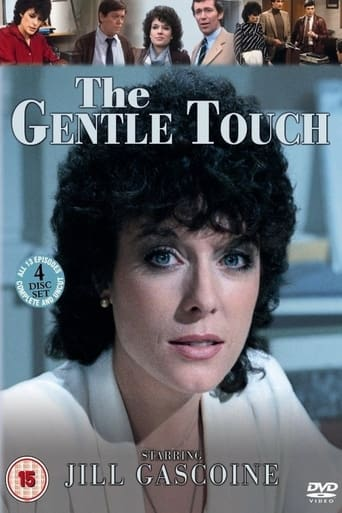 Poster of The Gentle Touch