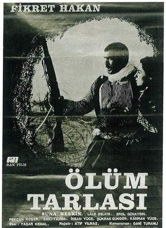 Poster of Ölüm Tarlası