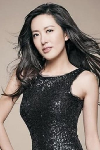 Natalie Tong