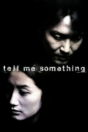 Poster of Tell Me Something