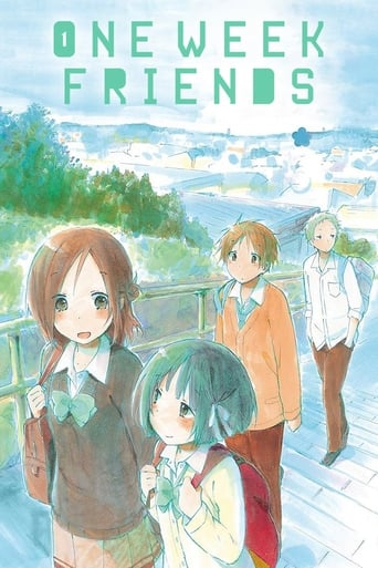 Poster of One Week Friends
