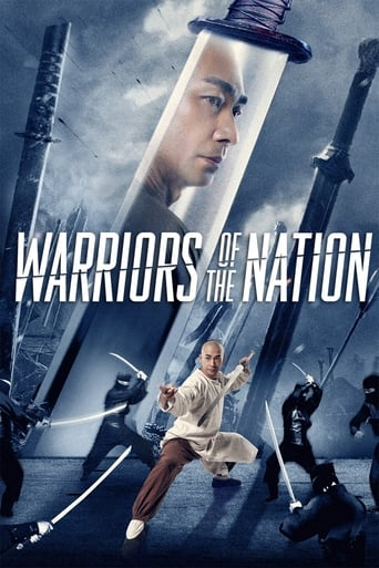Poster of Warriors of the Nation