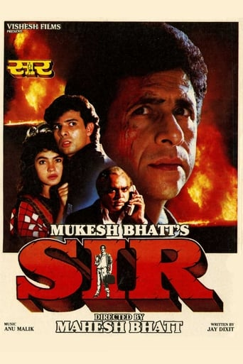 Poster of Sir