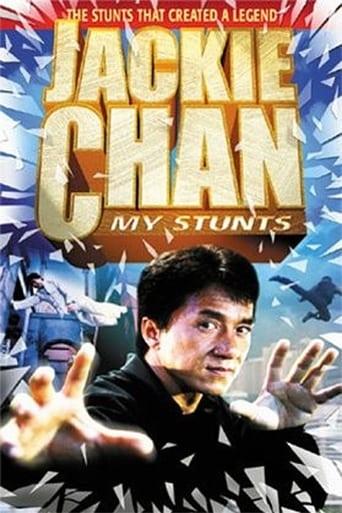 Watch Jackie Chan: My Stunts Free Online Solarmovies