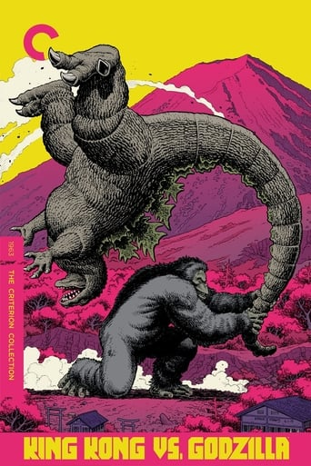 Poster of King Kong vs. Godzilla