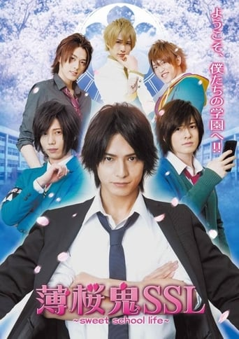Poster of Hakuouki SSL: Sweet School Life