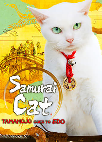 Watch Samurai Cat: Tamanojo Goes to Edo full movie downlaod openload movies