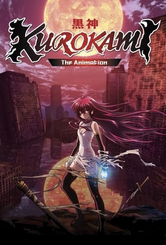 Poster of KUROKAMI The Animation
