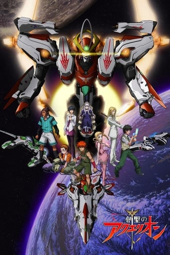 Poster of Genesis of Aquarion: Wings of Genesis