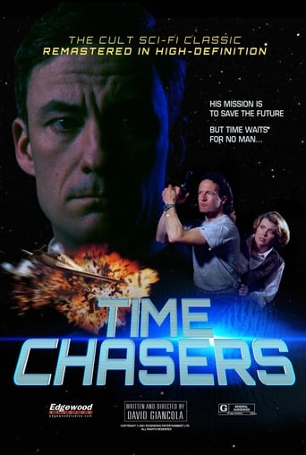 Time Chasers (1994)