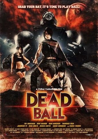 Poster of Deadball