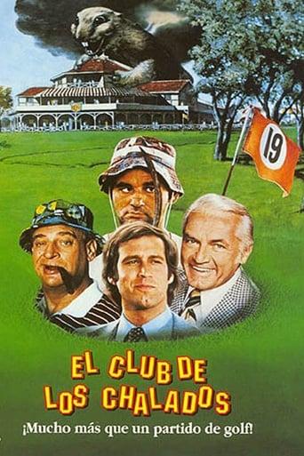 Poster of El club de los chalados