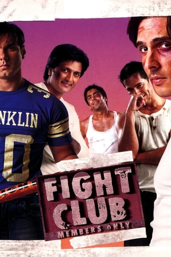 Poster of Fight Club: Members Only