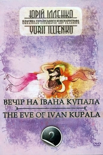 Poster of The Eve of Ivan Kupalo