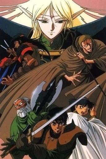 Capitulos de: Lodoss to senki (Record of Lodoss War)