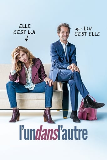 Poster of In and Out