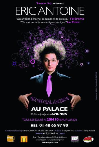 Eric Antoine - Réalité ou illusion Movie Poster