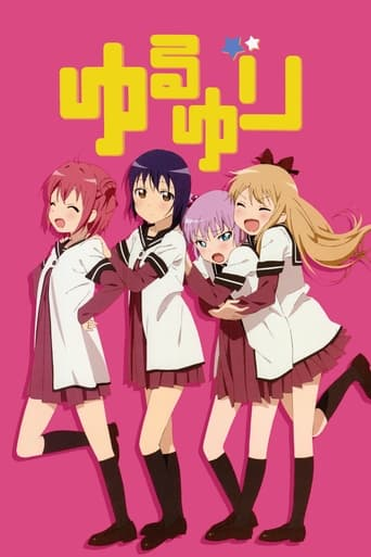 Poster YuruYuri: Happy Go Lily