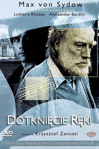 Poster of Dotkniecie reki