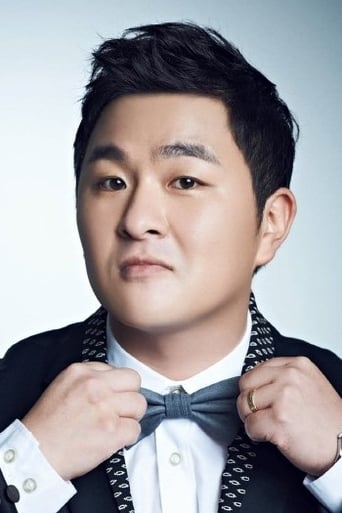 Huh Gak - Theme Song Performance